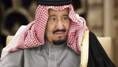 Photo of إجازة رسمية تمنحها السعودية للجميع وهذا موعدها
