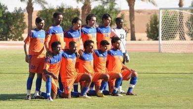 Photo of نادي الفيحاء من وين