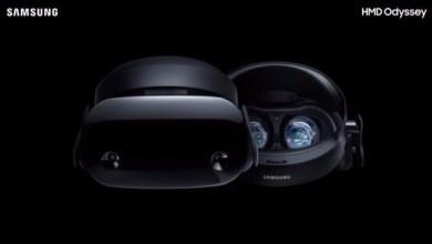 Photo of سامسونغ تطلق أفضل نظارات الواقع المختلط بنظام ويندوز