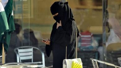Photo of التعليم توجه بعدم منع الطالبات من الدخول بـ الجوال للحرم الجامعي