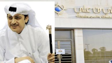 Photo of لهذا السبب.. أغلقت وزارة التجارة محلات مجوهرات رجل الأعمال القطري علي بن علي في جدة!