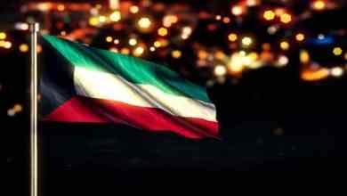 Photo of معلومات عن اليوم الوطني الكويتي