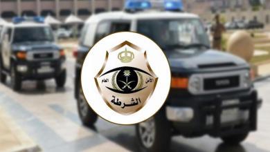 Photo of شرطة منطقة مكة: فيديو بيع المخدرات بشارع المنصور مناف للحقيقة
