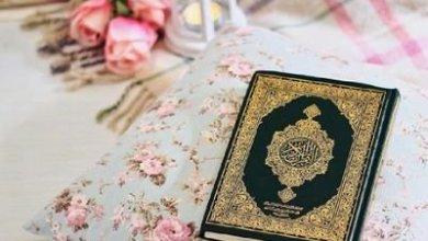 Photo of رسائل رمضانية جديدة