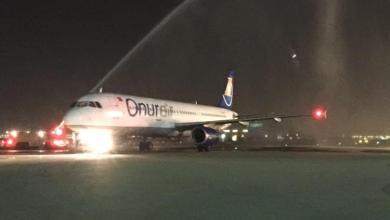 """Photo of مطار المؤسس يستقبل أول رحلة لطيران """"onurair"""" التركية"""