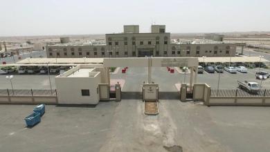 Photo of الصحة: تشغيل المستشفى الثاني بالطائف