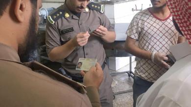 "Photo of تربة تبدأ تطبيق حملة ""وطن بلا مخالف"""