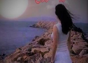 Photo of غربة الروح