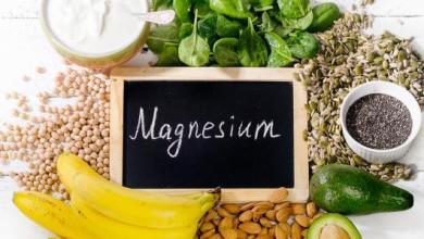 Photo of أعراض نقص الماغنسيوم في الجسم والأطعمة الغنية بيه
