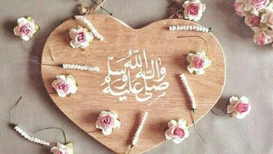 Photo of عادات الشعوب العربية في الاحتفال بالمولد النبوي