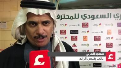 Photo of رئيس أحد: هذا ما ينقصنا لنبتعد عن منطقة الهبوط