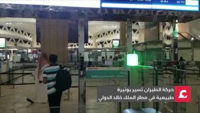 Photo of اعتراض صاروخ باليستي فوق سماء الرياض