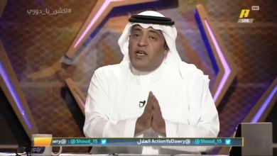 Photo of وليد الفراج: لا يمكن أن نبقى كما كنا
