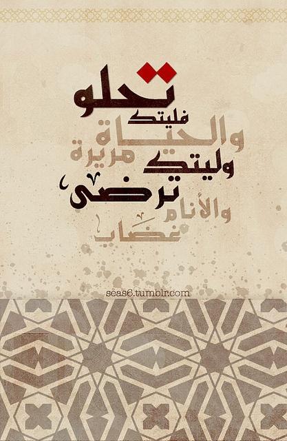 b5626f68a67731664f9b2b54b1b9bca1 islam facebook