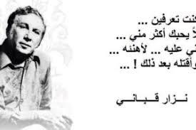 Photo of شعر……. للحب والغزل
