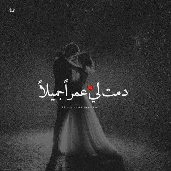 رسائل حب لحبيبي love messages