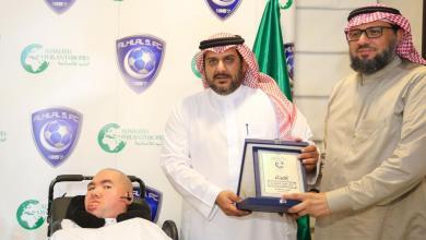 Photo of الهلال يلغي 3 برامج اجتماعية بسبب هيئة الرياضة