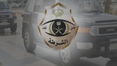 Photo of شرطة الجوف تكشف حقيقة مضاربة الصحة النفسية