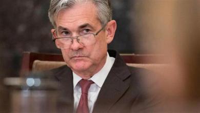 """Photo of ترامب يختار """"بال"""" على رأس المصرف المركزي الأمريكي"""
