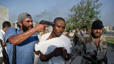"Photo of ""اغتصاب الرجال"" عادة شائعة خلال حرب ليبيا"