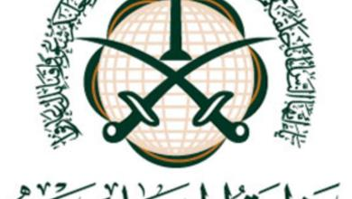 Photo of السعودية تدين وتستنكر الهجومين الانتحاريّين بكركوك شمال العراق