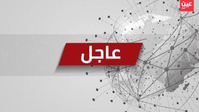 Photo of الخارجية: التحالف يراعي دخول وخروج طواقم الإغاثة في اليمن