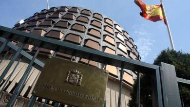 Photo of المحكمة الدستورية الإسبانية تلغي إعلان استقلال إقليم كاتالونيا