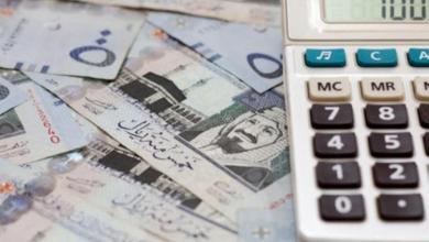 """Photo of 6 مليارات خرجت من جيوب المواطنين في مساهمات """"مشبوهة"""" تنتظر التحقيق من جديد"""