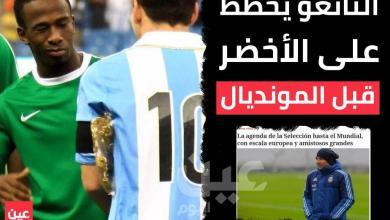 """Photo of سامباولي لـ""""الأرجنتينين"""": أريد مواجهة السعودية"""