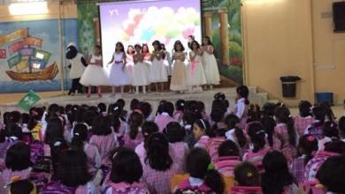 Photo of التعليم: تصوير حفلات مدارس البنات مقصورا على المنسقات الإعلاميات