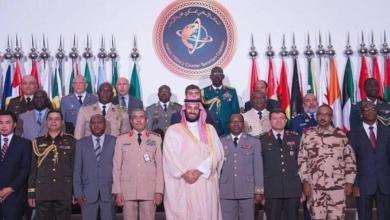 Photo of وزراء دفاع التحالف الإسلامي يعقدون اجتماعهم الأول بالرياض