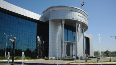 "Photo of المحكمة الاتحادية العراقية تقضي بـ""عدم دستورية"" استفتاء كردستان"