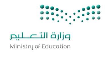 Photo of إعلان آلية التقاعد لشاغلي الوظائف التعليمية