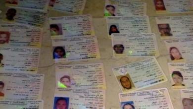 "Photo of حملة ""وطن بلا مخالف"" تشدّد البحث عن هؤلاء المقيمين تحديدا"