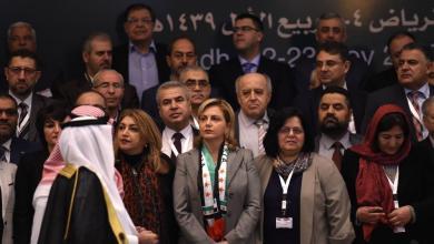 Photo of المعارضة السورية تتفق على إرسال وفد موحد إلى جنيف