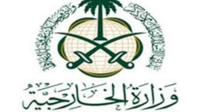 Photo of الخارجية: السعودية ترحب بنتائج اجتماع المعارضة السورية الذي عقد في الرياض