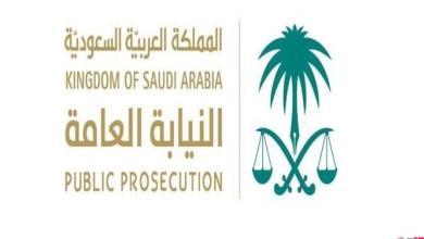 Photo of النيابة العامة تضع شرطا جديدا للمسافرين من وإلى السعودية