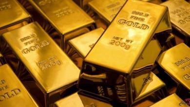 Photo of تفسير الذهب في الحلم