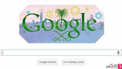 Photo of غوغل تكشف ما بحثه السعوديون خلال 2017