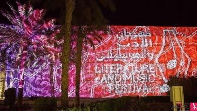 """Photo of مهرجان """"الأدب والموسيقى"""" في عيون شباب الإمارات"""