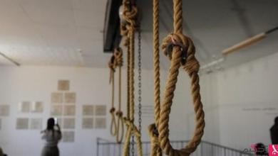 Photo of اليابان تنفذ حكم الإعدام بمدانين رغم الانتقادات الدولية