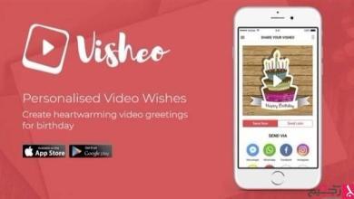 Photo of تطبيق لإنشاء بطاقات تهنئة فيديوية على أجهزة آي فون