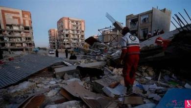 Photo of زلزال بقوة 4.1 يضرب جنوبي إيران