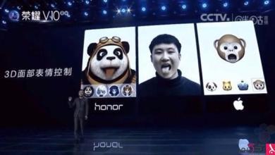 "Photo of هواوي تدمج ""فيس آي دي"" في هواتفها المستقبلية"