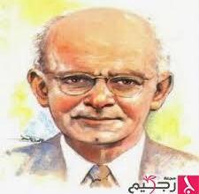 Photo of قصائد إيليا أبو ماضي
