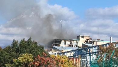 Photo of 14 جريحا بانفجار داخل مصنع كيماويات باليابان