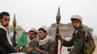 Photo of اعتقال علي الحوثي أحد قيادات الميليشيات في صنعاء