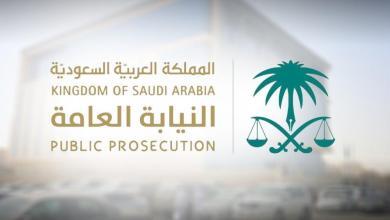 Photo of شرطة الرياض تحيل منظمي حفل عرض الأزياء للنيابة