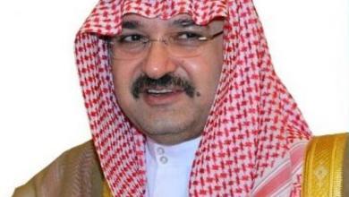 Photo of مشعل بن ماجد يطلق الحملة الإعلامية لجائزة إبداع جدة غدا