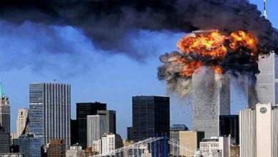 Photo of محكمة أمريكية تبرئ المملكة من هجمات 11 سبتمبر